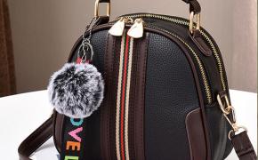 淘宝集运转运到马来西亚拉爵斯 斜挎包小包 撞色 个性 百搭 特惠 韩版 品牌 新款