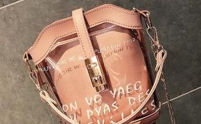 淘宝集运转运到澳大利亚斜挎包 小包包 斜跨 时尚 百搭 印花 韩版 新款