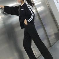 华人代购转运新西兰百搭休闲裤 高腰 宽松显瘦 运动 时尚 秋季 韩版 新款