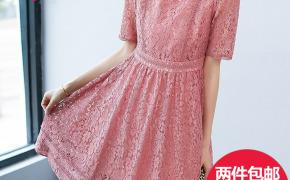 淘宝集运转运到澳大利亚特卖/小清新气质显瘦夏季高腰新款收腰优雅蕾丝短袖连衣裙女32831