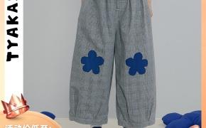 淘宝集运转运到日本TYAKASHA塔卡沙花小人系列 2019夏季新款女格纹宽松阔腿九分裤14