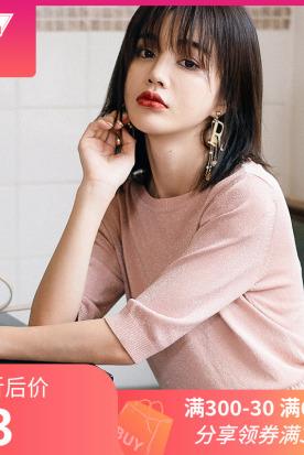 马来西亚国内快递到ROCO夏福利 藕粉色亮丝冰丝针织T恤中袖宽松古着感少女港味上衣时效