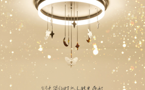 淘宝集运转运到加拿大简约现代吸顶灯饰网红天使卧室灯北欧少女ins温馨浪漫儿童房灯具