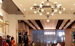 淘宝集运转运到加拿大北欧服装店灯饰女装店铺超亮灯具商用灯饰魔豆吊灯简约现代创意灯
