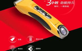 淘宝集运转运到加拿大jiayuan佳源588美发液晶显示理发器佳元加速电推剪原装刀头充电器