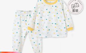 淘宝集运转运到英国英氏套装春秋男孩女童秋衣宝宝纯棉家居服儿童睡衣婴儿服衣服英式