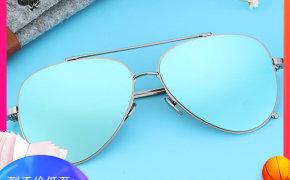 淘宝集运转运到荷兰花花公子平面太阳镜男女新款墨镜近视潮女眼镜彩膜太阳眼镜驾驶镜