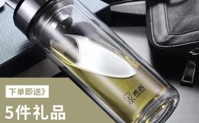 淘宝集运转运到意大利希诺双层玻璃水杯子男女高端商务便携茶杯XN-6736 6737 6738 6739