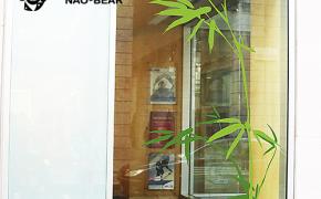 淘宝集运转运到法国元旦新年春节装饰富贵竹子中国古典创意家居布置墙贴橱窗玻璃贴纸