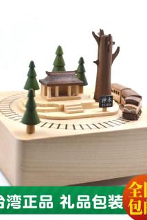 邮多多淘宝集运转运台湾jeancard八音旋转阿里山小火车森活音乐盒实木生日礼物情人节