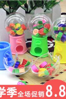 邮多多淘宝集运转运创意水果造型扭蛋机橡皮 卡通橡皮擦儿童礼物 学生小礼品文具直销