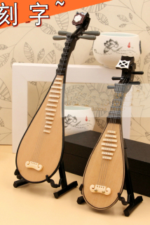 邮多多淘宝集运转运中式迷你琵琶模型摆件乐器摆件木制娃娃小乐器送朋友老师生日礼物