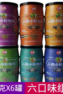 邮多多淘宝集运转运云典云南小粒咖啡118克x6罐速溶咖啡粉特浓炭烧蓝山罐装送礼品袋