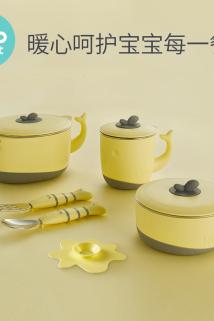 邮多多淘宝集运转运可优比宝宝餐具套装婴儿碗勺辅食碗宝宝吃饭吸盘碗儿童注水保温碗