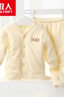 邮多多淘宝集运转运南极人婴儿保暖内衣裤套装婴装加厚夹棉秋冬棉肩扣套头宝宝衣服