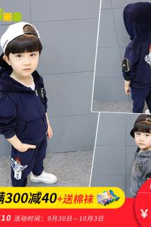 邮多多淘宝集运转运男童两件套秋装1一5周岁6婴儿童衣服运动春秋3小童男宝宝卫衣套装
