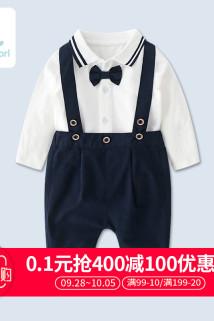 邮多多淘宝集运转运童装春秋男童洋气外出服周岁婴儿英伦风长袖背带裤套装男宝宝礼服