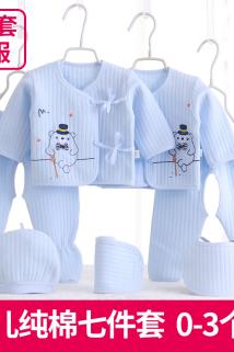 邮多多淘宝集运转运新生儿衣服0-3个月纯棉冬季宝宝保暖衣冬初生婴儿内衣套装厚春秋