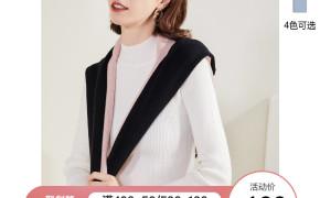 淘宝集运转运到日本韩版半高领毛针织衫女式2019秋冬季新款套头长袖修身显瘦纯色毛衣