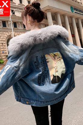 墨西哥国内快递到羊羔毛牛仔外套女士秋冬装2020新款初中高中学生韩版百搭加绒加厚时效