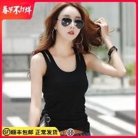 华人代购转运2019夏装外穿上衣女士打底无袖吊带衫黑色短款内搭工字小背心女