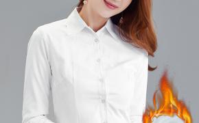 淘宝集运转运到德国白衬衫女长袖职业春秋冬季加绒加厚保暖工作服正装工装女装白衬衣