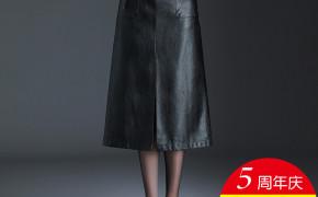 淘宝集运转运到意大利2019新款秋冬pu皮裙半身裙女高腰中长款包臀裙显瘦开叉一步长裙子