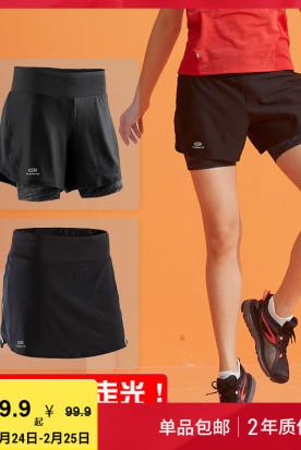 新加坡国内快递到迪卡侬运动短裤女夏速干防走光假两件二合一跑步健身短裙短裤RUNW时效
