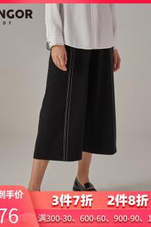 邮多多淘宝集运转运雅戈尔lady女士七分裤春季新款黑色宽松直筒通勤OL休闲裤子1978