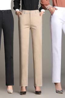 邮多多淘宝集运转运休闲裤子女春春季白色直筒烟管裤OL工作长裤锥形裤高腰女士西装裤