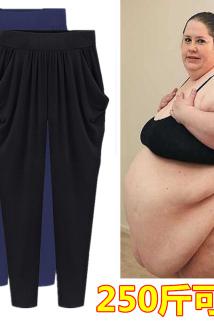 邮多多淘宝集运转运。哈伦裤女黑色胖mm宽松大码女士裤子大弹力夏季冰丝休闲薄款九分
