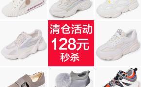 淘宝集运转运到墨西哥【清仓】REEMOOR小白鞋女夏季透气2020潮百搭女士网面饼干鞋睿暮