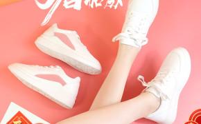 淘宝集运转运到澳大利亚3515强人女鞋秋季新款板鞋女士运动单鞋百搭学生平底时尚韩版休闲