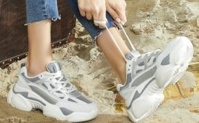 淘宝集运转运到澳大利亚Semir女士慢跑鞋2020年春季女士休闲鞋时尚潮鞋女厚底增高百搭鞋