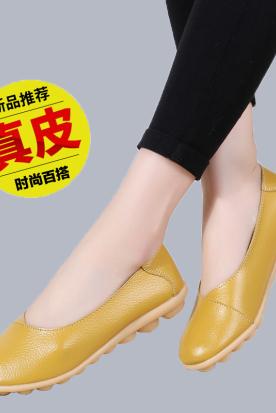新西兰国内快递到女装秋鞋新款豆豆女鞋舒适孕妇鞋一脚蹬大码防滑女士妈妈懒人单鞋时效