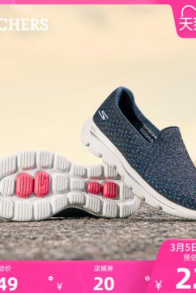 意大利国内快递到Skechers斯凯奇女士奶奶鞋一脚蹬懒人鞋闪粉网布休闲健步鞋15757时效