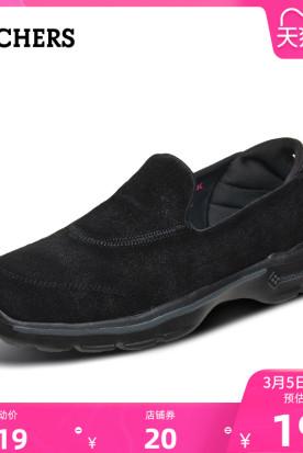 意大利国内快递到Skechers斯凯奇女士奶奶鞋一脚蹬懒人鞋舒适缓震健步休闲鞋 14035时效