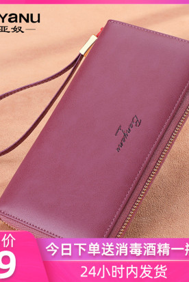 菲律宾国内快递到女士钱包女长款2019新款时尚真皮大容量拉链钱夹手拿包可放手机时效