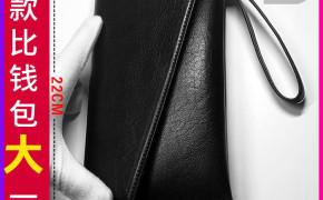 淘宝集运转运到韩国时尚夹包女2019女士气质斜挎手拿包大容量信封手包软皮新款手抓包