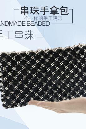 韩国国内快递到diy手工串珠包包百元手拿材料包 女士零钱包珠子工艺用品编织制作时效