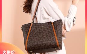 淘宝集运转运到澳大利亚法国L MK品牌手提大包包女2020新款流行女士真皮托特包百搭单肩包