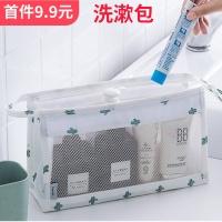 华人代购转运希腊洗漱包便携多功能化妆袋随身简约男女士洗漱袋旅行防水透气化妆包