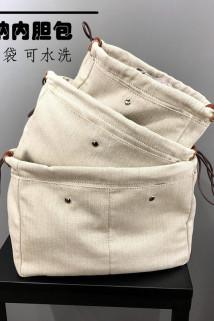 邮多多淘宝集运转运定制h家同款帆布抽绳收纳袋便携内胆包中包杂物整理化妆包大小号