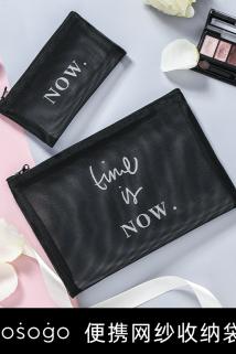 邮多多淘宝集运转运化妆品收纳包网纱便携网红大容量简约化妆包小号随身收纳洗漱袋