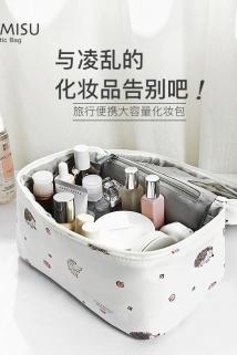 邮多多淘宝集运转运TIRAMISU化妆包女便携简约大容量随身旅行少女心洗漱包ins风超火