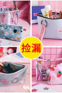 邮多多淘宝集运转运网红化妆包女大容量便携旅行收纳包ins风可爱日系韩国多功能笔袋