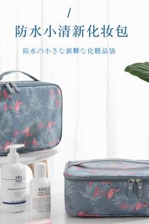 邮多多淘宝集运转运便携化妆包大容量多功能收纳袋韩国简约小号旅行随身洗漱品小方包