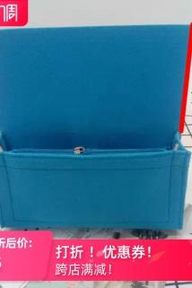 邮多多淘宝集运转运专用定制泫雅小香风编织包内胆包毛线布条针织包内衬包化妆整理包