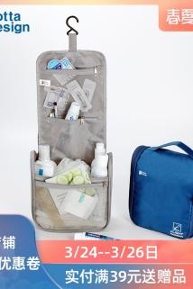 邮多多淘宝集运转运BOTTA DESIGN旅行出差大容量防水洗漱包男女化妆品收纳 飞行系列