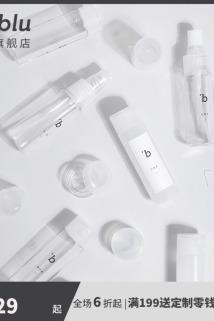 邮多多淘宝集运转运imblu新品 洗漱包旅行收纳分装瓶套装化妆品收纳包分装瓶套装